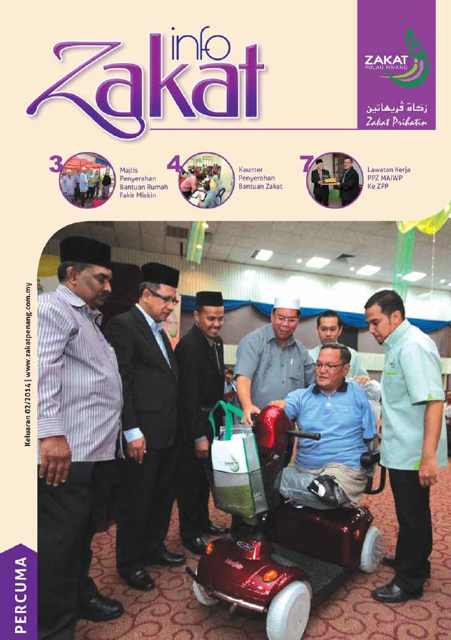 cover 22014