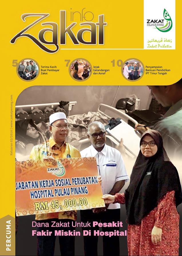 Cover 22016