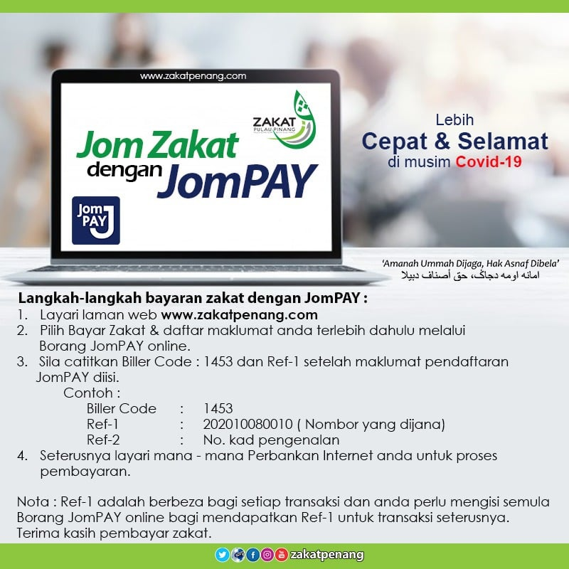 jomPay latest